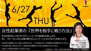 スクリーンショット 2013-06-13 23.37.58