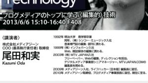 スクリーンショット 2013-06-01 21.24.08